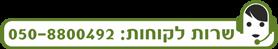 businesseventcontact_icon